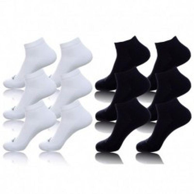 35/38 Set 6 pares calcetines invisibles, negros y blancos , KAPPA